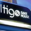 Itigo - Sake House